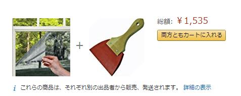 f:id:nekoyamachan:20180802150952p:plain