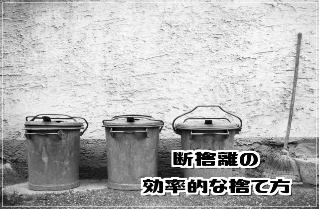 f:id:nekoyamachan:20180803204404p:plain