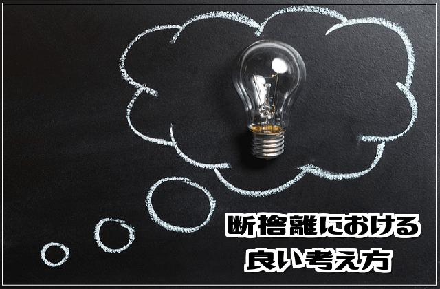 f:id:nekoyamachan:20180803204406p:plain