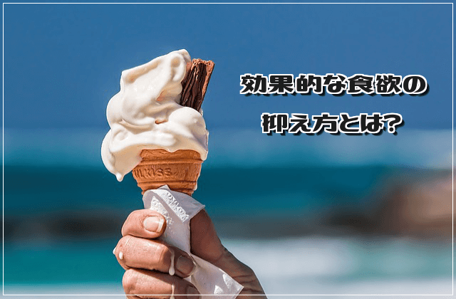 f:id:nekoyamachan:20180813134439p:plain