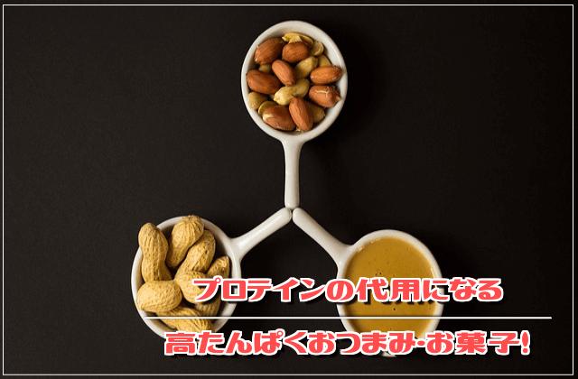 f:id:nekoyamachan:20180831111616p:plain
