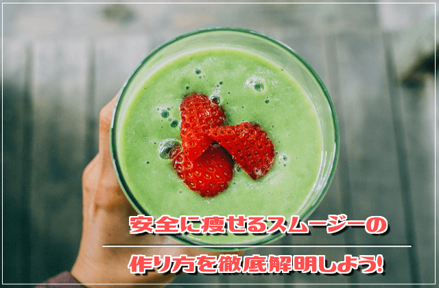 f:id:nekoyamachan:20180906151127p:plain