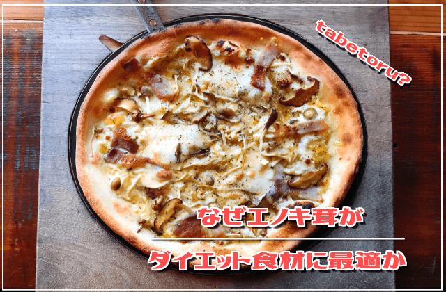 f:id:nekoyamachan:20181119191153p:plain