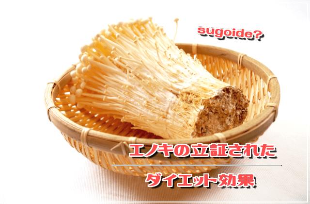 f:id:nekoyamachan:20181119191611p:plain
