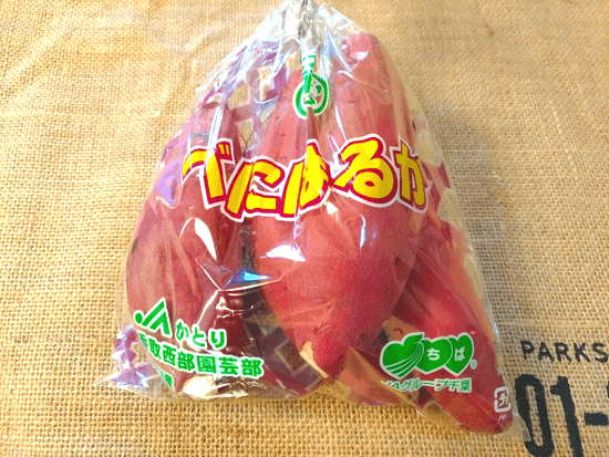べらぼうに美味しいサツマイモレシピ