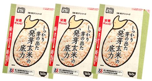 しっかり芽が出た発芽玄米
