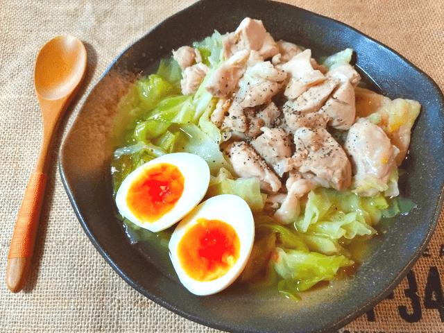 炊飯器一撃の鶏ガラ柚子胡椒カルアチキン(糖質8.3g)