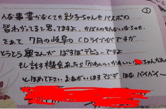 f:id:nekoyamada255:20120627223651j:image