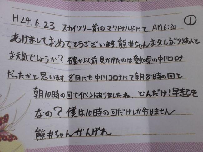 f:id:nekoyamada255:20120627223652j:image