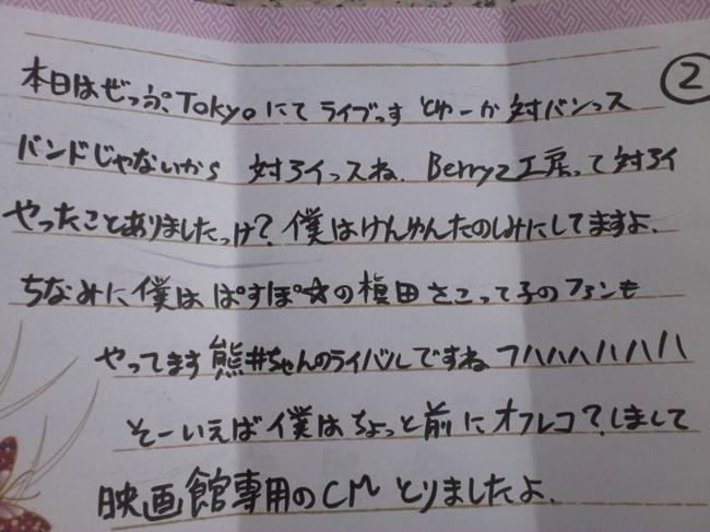 f:id:nekoyamada255:20120627223653j:image