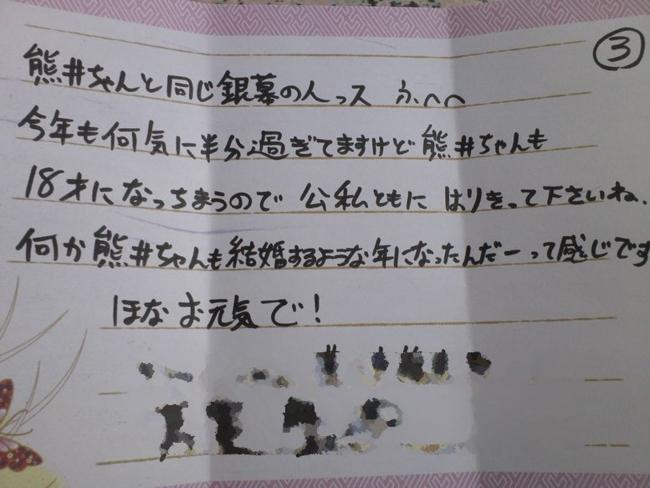 f:id:nekoyamada255:20120627223654j:image