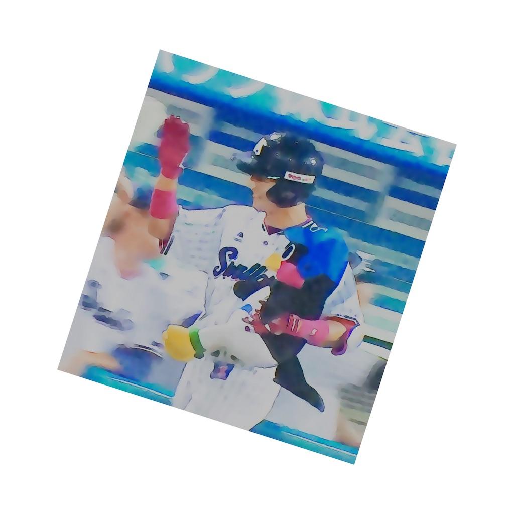 f:id:nekoyamatatabi:20180919220502j:image