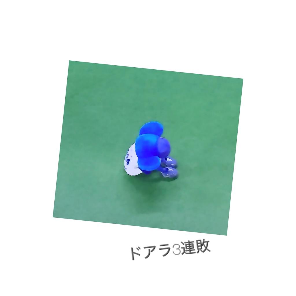 f:id:nekoyamatatabi:20180924185723j:image