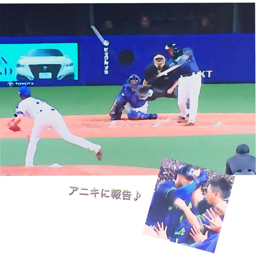 f:id:nekoyamatatabi:20180924200658j:image