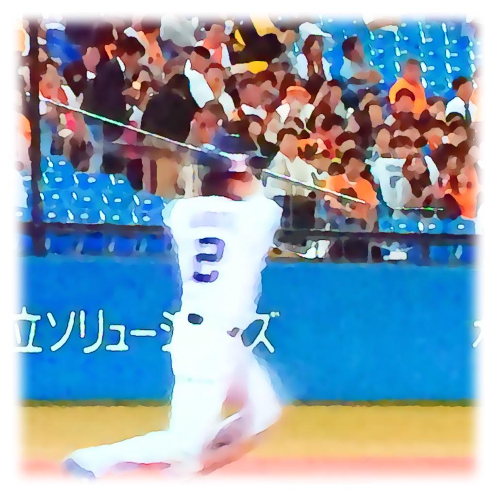 f:id:nekoyamatatabi:20181001220536j:image