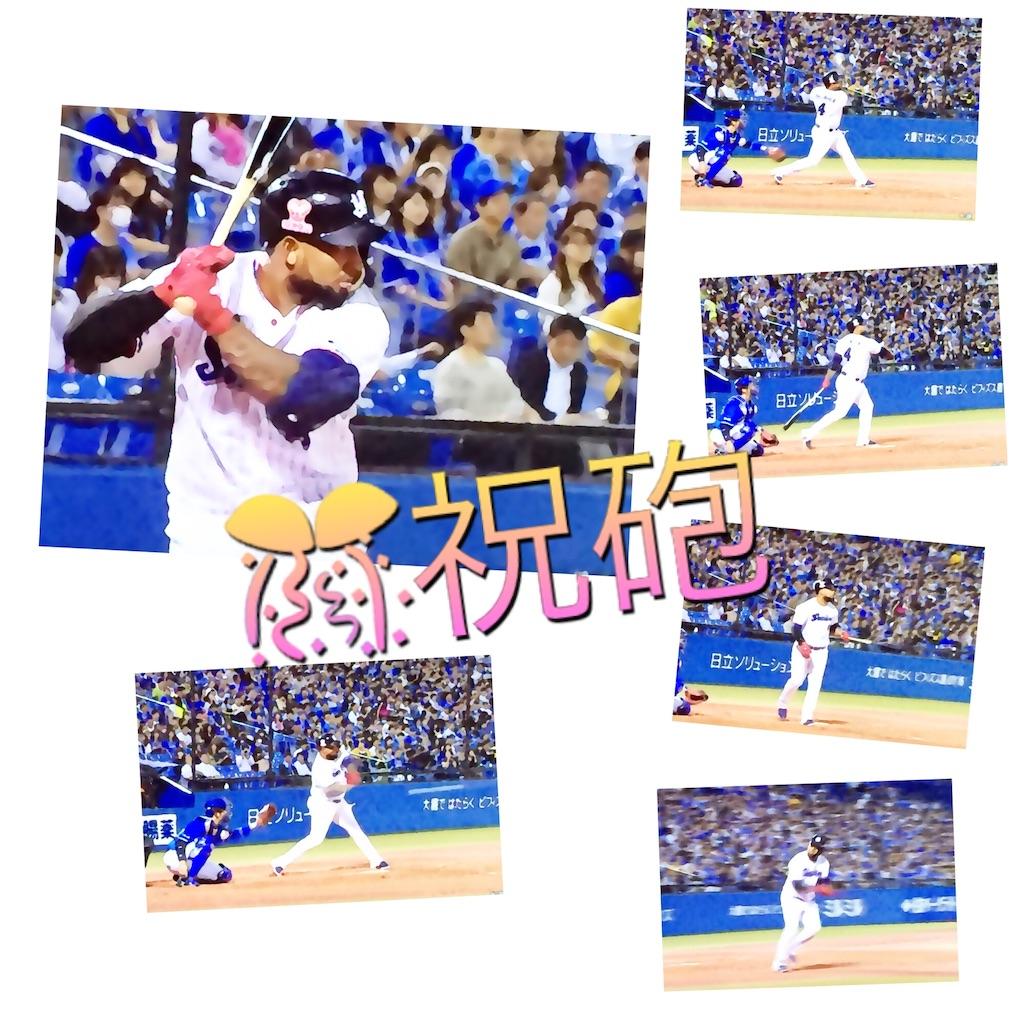 f:id:nekoyamatatabi:20181002214309j:image