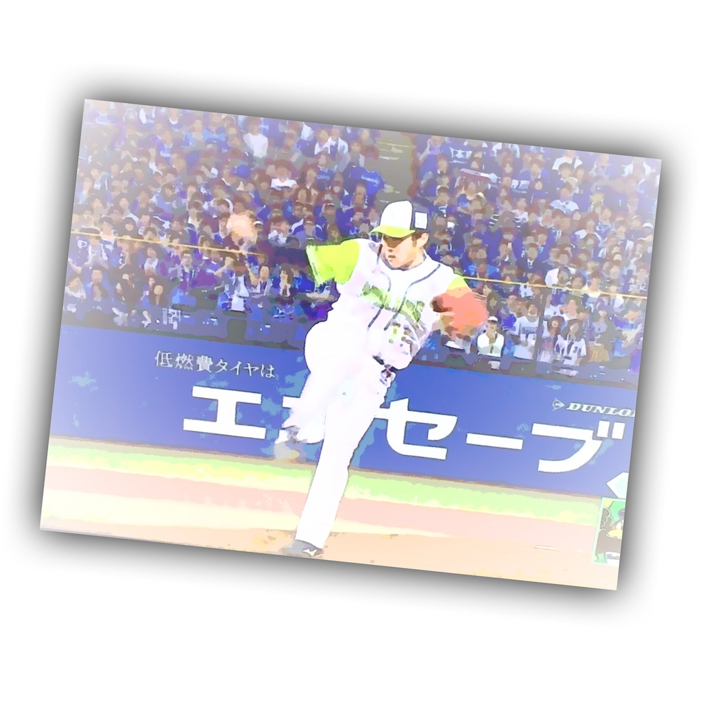 f:id:nekoyamatatabi:20181003052953j:image