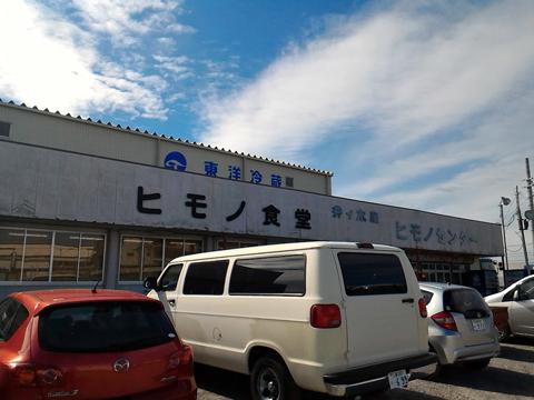 f:id:nekoyan2016:20161013215930j:plain