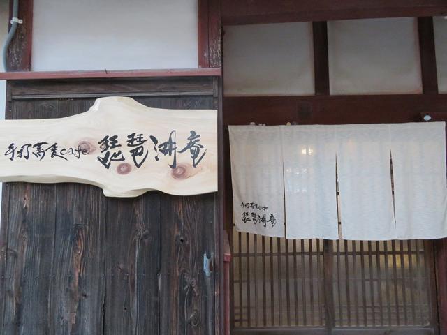 f:id:nekoyan2016:20171028215817j:plain