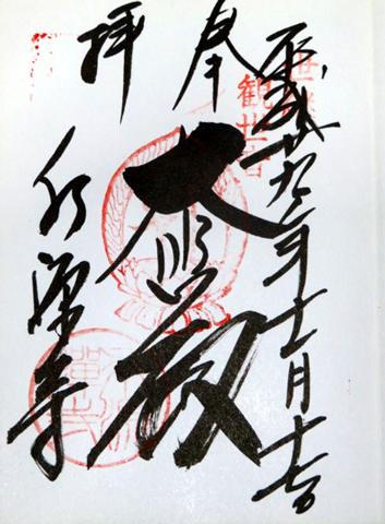 f:id:nekoyan2016:20171118204620j:plain