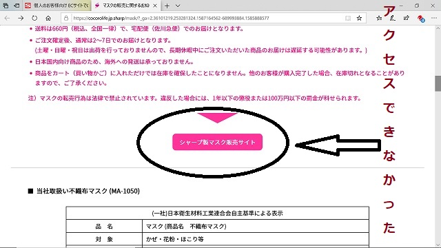f:id:nekoyanookami:20200422163453j:plain
