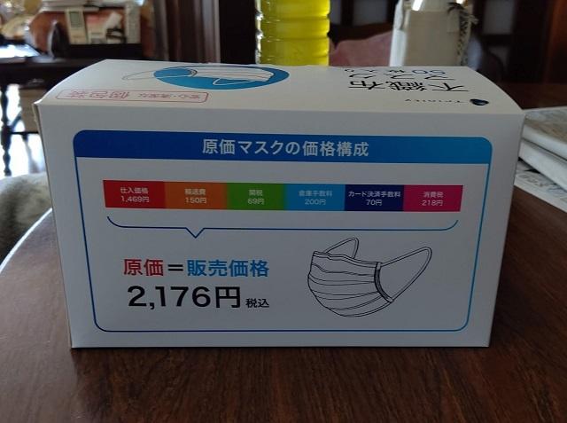 f:id:nekoyanookami:20200613143509j:plain