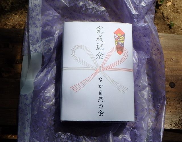 f:id:nekoyanookami:20200906133954j:plain