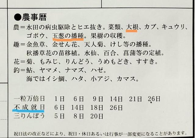 f:id:nekoyanookami:20200912151032j:plain
