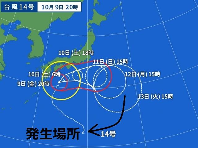 f:id:nekoyanookami:20201009231116j:plain