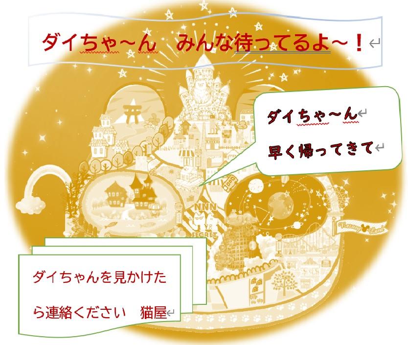f:id:nekoyanookami:20201115154349j:plain