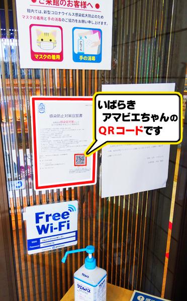 f:id:nekoyanookami:20201122131417j:plain