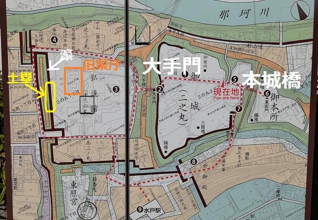 f:id:nekoyanookami:20201125151931j:plain