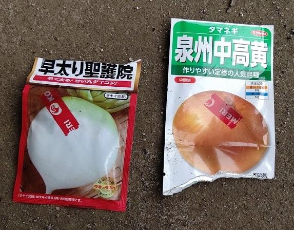 f:id:nekoyanookami:20201206172051j:plain