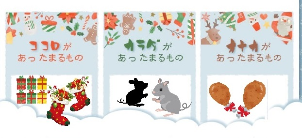 f:id:nekoyanookami:20201223153806j:plain