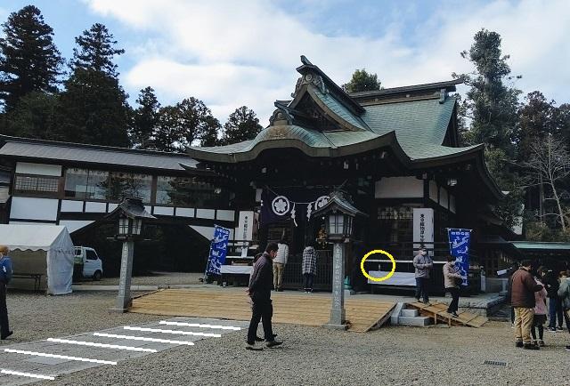 f:id:nekoyanookami:20210106174937j:plain