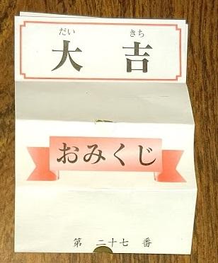 f:id:nekoyanookami:20210106175348j:plain
