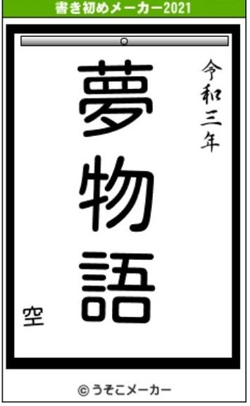 f:id:nekoyanookami:20210109141614j:plain