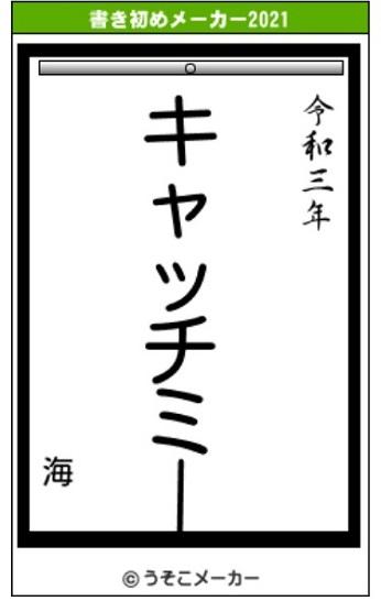 f:id:nekoyanookami:20210109141929j:plain