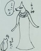 f:id:nekoyanookami:20210109142926j:plain