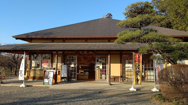 f:id:nekoyanookami:20210129162322j:plain