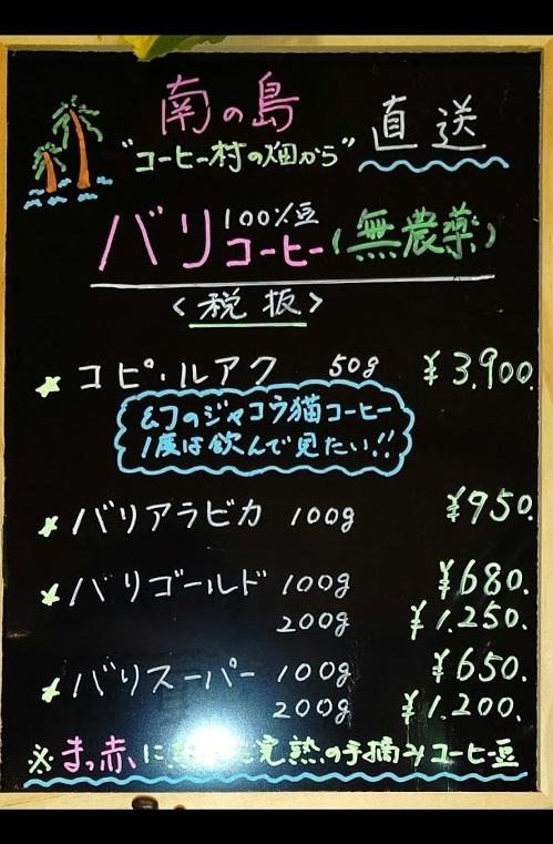 f:id:nekoyanookami:20210129162805j:plain