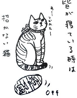 f:id:nekoyanookami:20210207153015p:plain