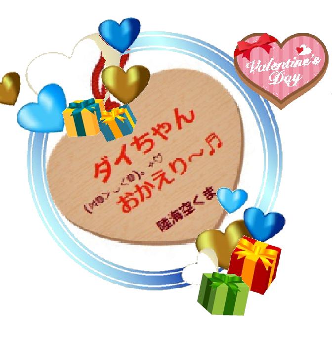 f:id:nekoyanookami:20210213165515p:plain