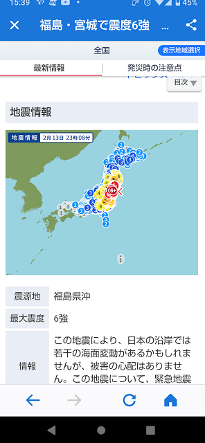f:id:nekoyanookami:20210214224837p:plain