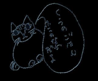 f:id:nekoyanookami:20210219162951p:plain