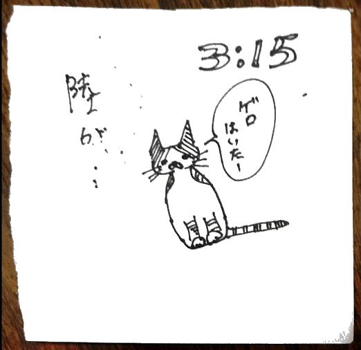 f:id:nekoyanookami:20210225235720p:plain