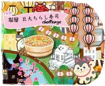 f:id:nekoyanookami:20210303173149j:plain