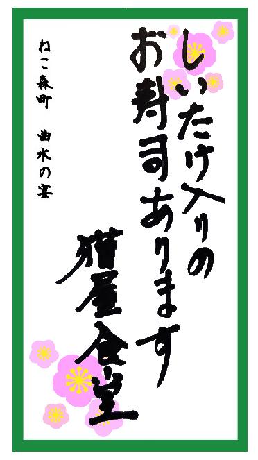 f:id:nekoyanookami:20210303173707p:plain