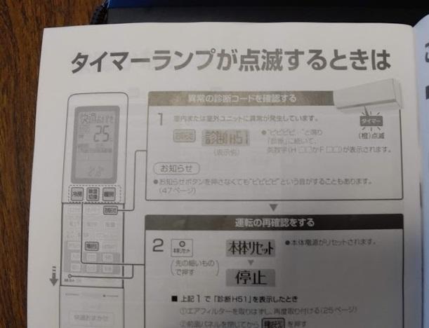 f:id:nekoyanookami:20210321121057j:plain