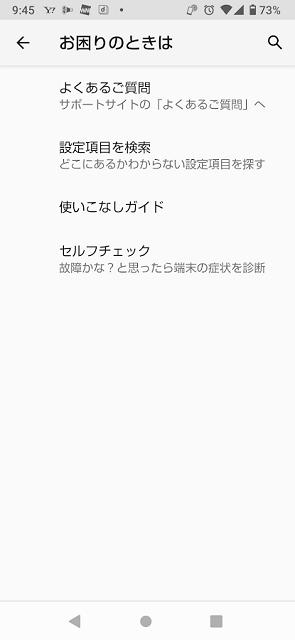 f:id:nekoyanookami:20210321122745p:plain